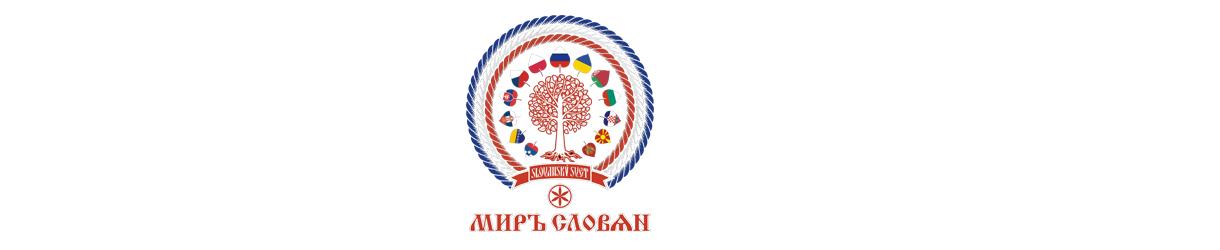 slovansky-svet-header